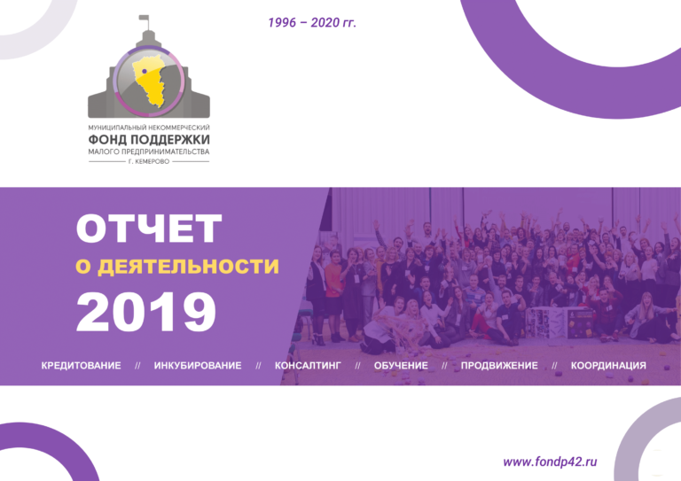 Исправленная презентация МНФПМП 2019-01
