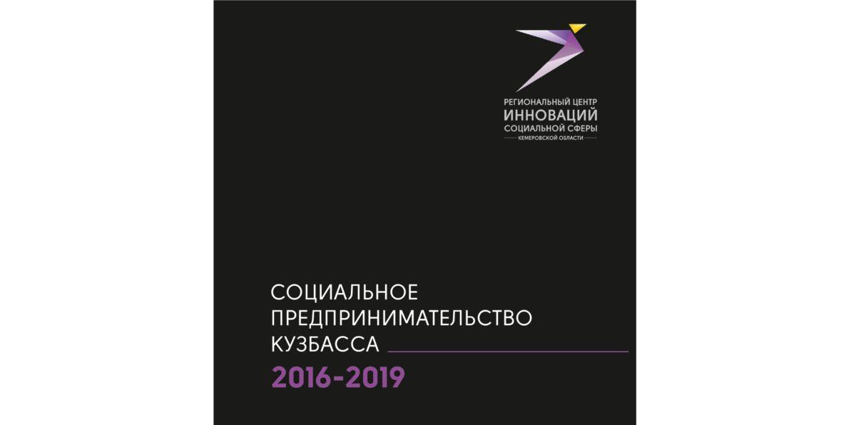 каталог цисс 2016 ОБЛОЖКА